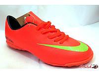Кроссовки футбольные (бутсы, копочки, сороконожки) оранжевые NI0042