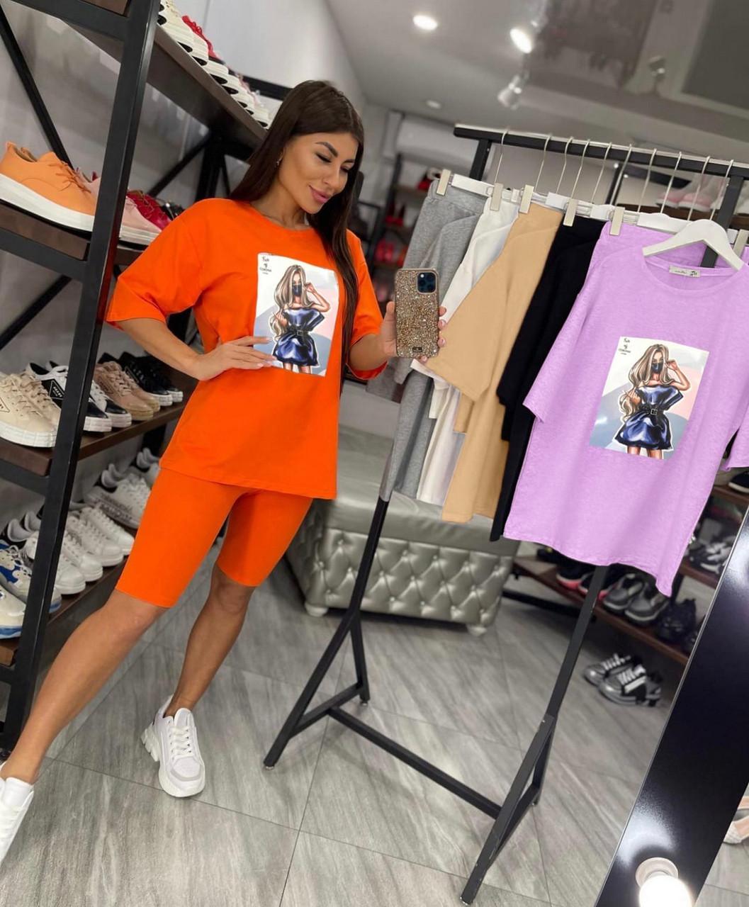 Жіночий костюм двійка (велосипедки на резинці плюс подовжена футболка), 00925 (Помаранчевий), Розмір 42 (S)