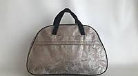 Жіноча дорожня сумка-саквояж для ручної поклажі бежева, фото 1