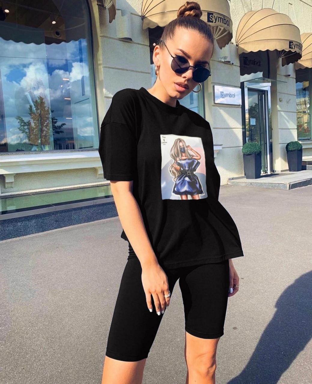 Удобный костюм женский с удлиненной футболкой и велосипедками на резинке, 00927 (Черный), Размер 42 (S)