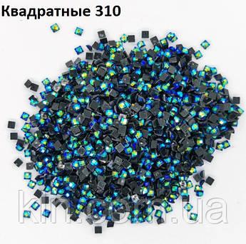 Голографічні квадратні стрази для алмазного вишивки АБ колір 310 чорні (вага 4 грами)