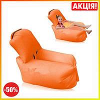 Ламзак надувной с подушкой, надувной диван для отдыха, надувной мешок