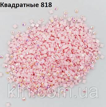 Голографічні квадратні стрази для алмазного вишивки АБ колір 818 рожеві (вага 4 грами)