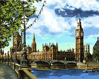 """Картина по номерам """" Величественный город"""" 40*50 см"""