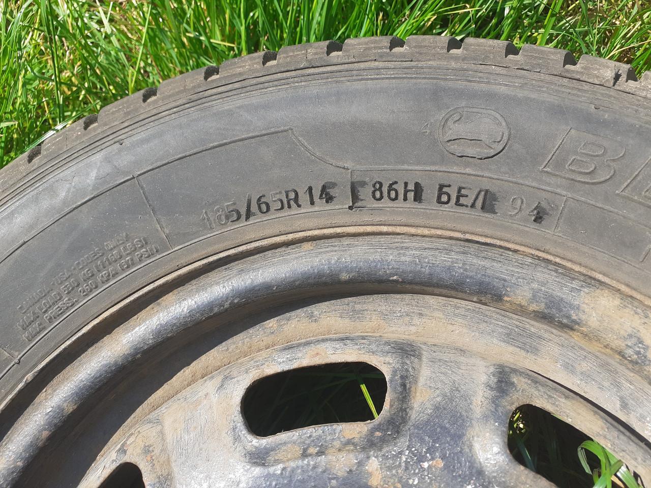4 колеса с дисками для М2141 б/у.
