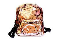 Рюкзак з двосторонніми паєтками 32*25см N*1, Kidis