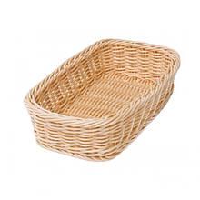 Корзина FoREST прямоугольная светло-коричневая 26,4х16,2 см h6,5 см, Корзина для хранения хлеба, Хлебница