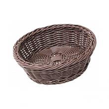 Корзина FoREST круглая темно-коричневая d19 см h5,5 см, Корзина для хранения хлеба. Хлебница темно-коричневая