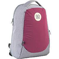 Рюкзак Сity 169-1 сірий, рожевий GoPack