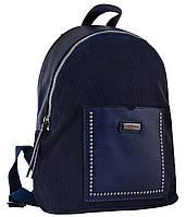 Рюкзак жіночий YW-19 синій, Yes