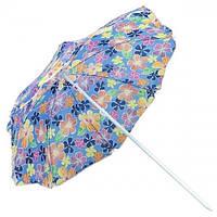 Пляжный зонтик RB-9305, 1.7 м (есть разные принты)