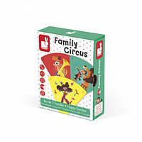 Логічна гра Janod Happy Families Цирк