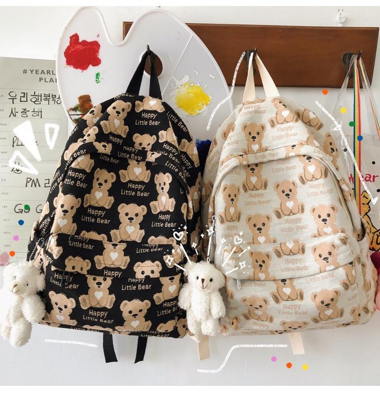Городской рюкзак с мишками
