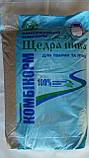 Комбікорм для бройлерів зростання Щедра Нива ПКб-6к (21-45 днів), фото 3
