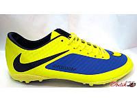 Кроссовки футбольные (бутсы, копочки, сороконожки) Nike желтые с синим NI0043