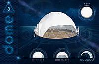 Геокупол Шатер Сфера Dome ecoPod 8