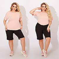 Стильный женский летний костюм (шорты и футболка), большой размер