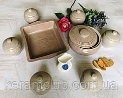 Набор посуды с гранитным покрытием Керамклуб на 6 персон кремового цвета