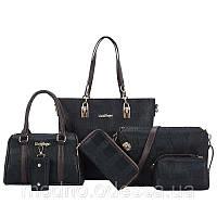 Женский набор сумок 6 в 1 (2 сумки + клатч + кошелёк + косметичка + ключница)