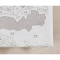 Картина по номерам Brushme 40х50 Дождливый Лондон (GX8088) (0098-312)