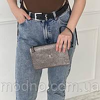 Жіноча шкіряна сумка клатч через плече на три відділення Desisan Десісан, фото 3