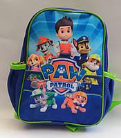 Дитячий рюкзак 18х26х9, фото 1