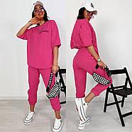Женский костюм прогулочный (штаны и  кофта с коротким рукавом), 00937 (Малиновый), Размер 42 (S), фото 8