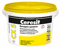 Смесь для анкеровкиCeresit CX 5 экспресс — цемент  2 кг
