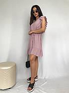 Короткое штапельное платье с рюшами, 00930 (Пудра), Размер 46 (L), фото 5