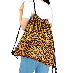 Рюкзак мешок на затяжках для сменной обуви Леопард