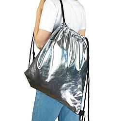 Рюкзак мешок на шнурках из текстиля для сменной обуви серебристый