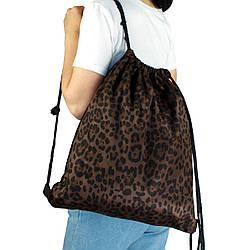 Рюкзак мешок на затяжках для сменной обуви Леопард коричневый