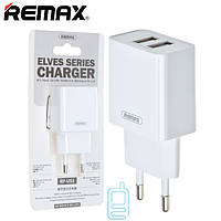 Сетевое зарядное устройство Remax RP-U51 2USB 2.1 white