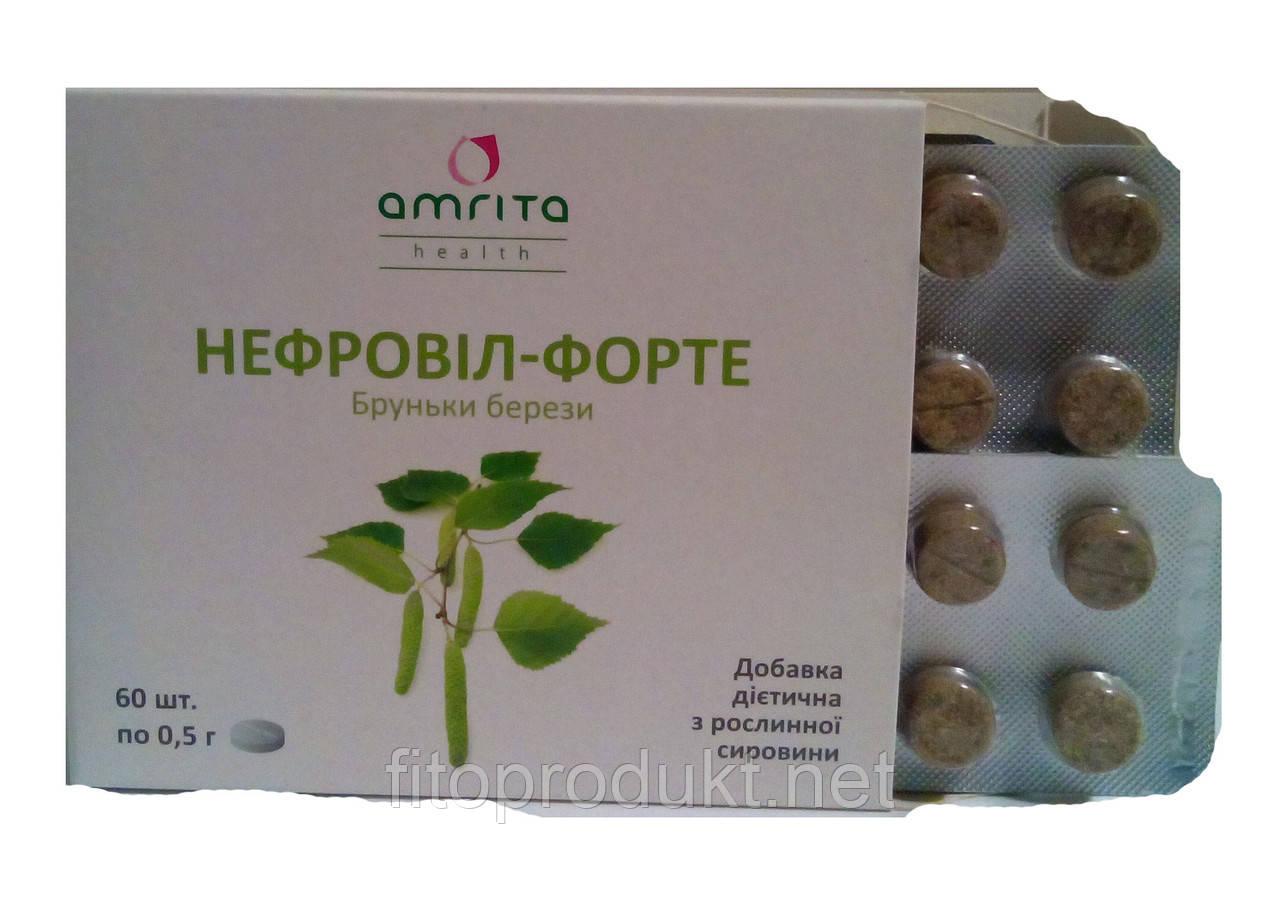 Нефровил-форте для сохранения здоровья почек и мочевого пузыря 60 табл Амрита