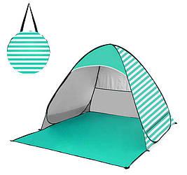 Самораскладная пляжная палатка Feistel (L) + Чехол Stripe Teal (14836)