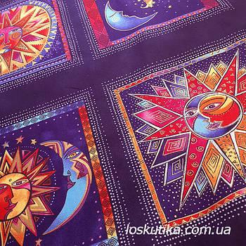 62011 Символ солнца (купон). Декоративные ткани. Хендмейд ткани.