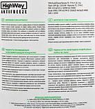 Антифриз HIGHWAY LONG LIFE G11 концентрат зелений 3,78л, фото 4