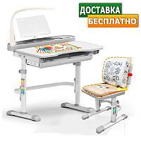 Детская парта-стол и стул Evo-kids Evo-18 (с лампой)