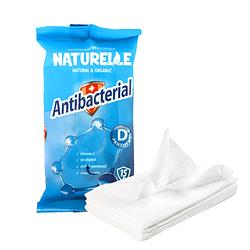 Вологі серветки NATURELLE антибактеріальні з D-пантеоном - 15 шт