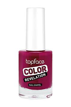 Лак для нігтів Topface Color Revelation PT105 № 18