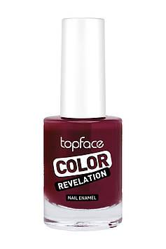 Лак для нігтів Topface Color Revelation PT105 № 20