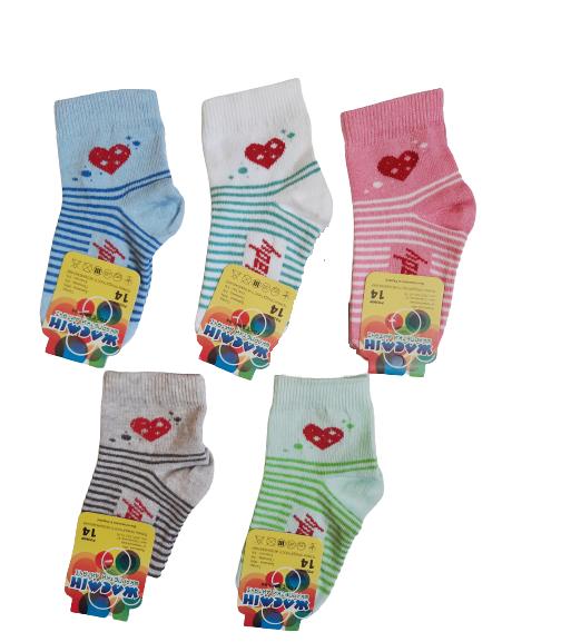 Носки детские на девочек хлопок стрейч Украина размер 14. От 6 пар по 7,50грн