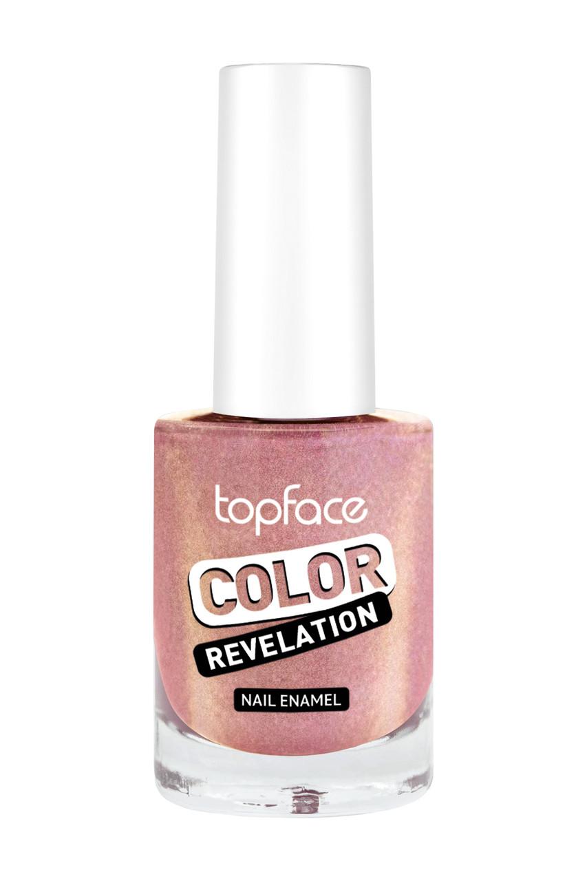 Лак для ногтей Topface Color Revelation PT105 № 63
