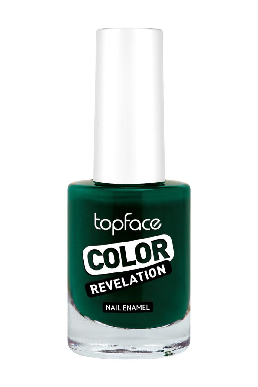 Лак для ногтей Topface Color Revelation PT105 № 86