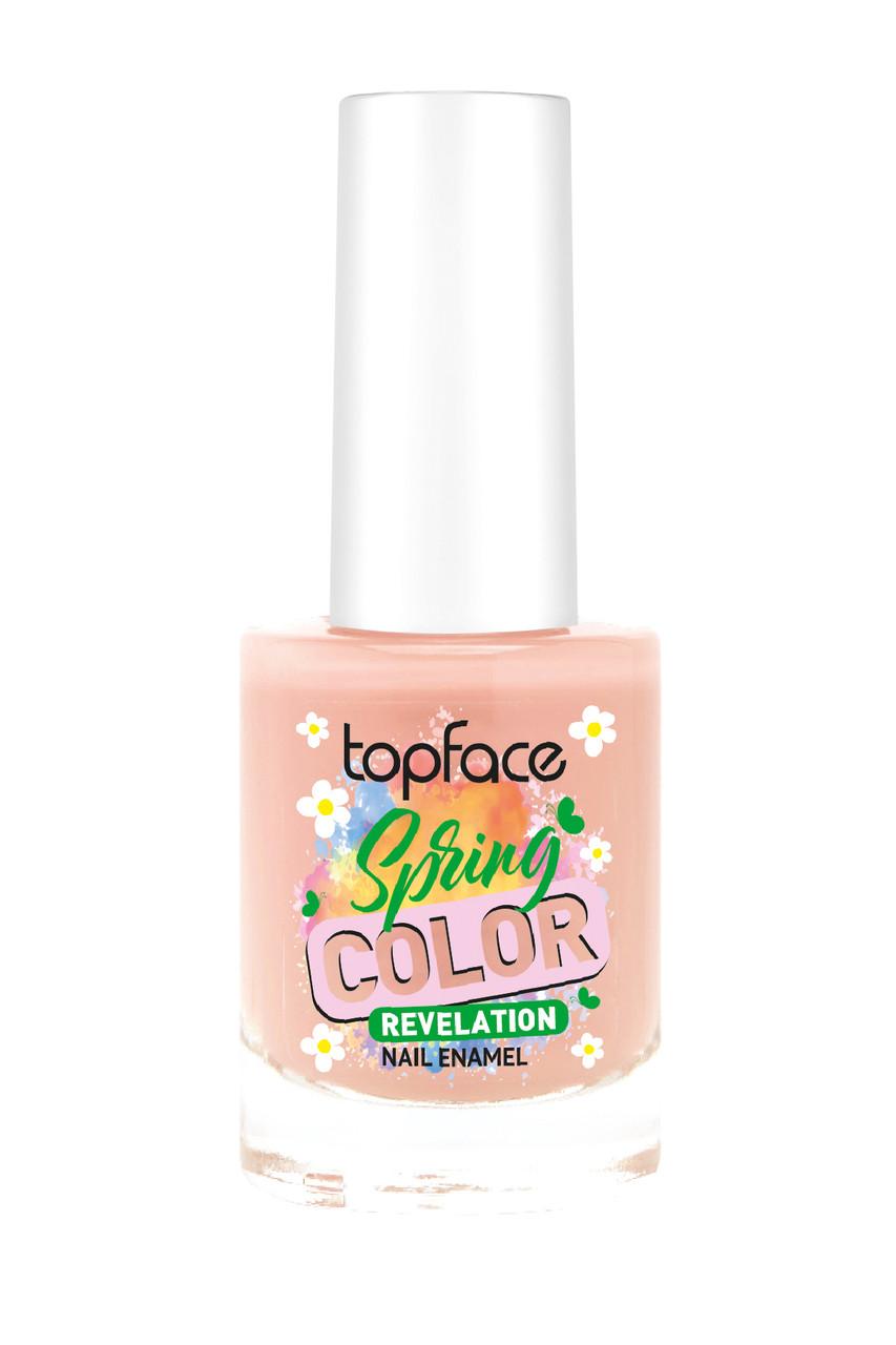 Лак для ногтей Topface Color Revelation PT105 № 95