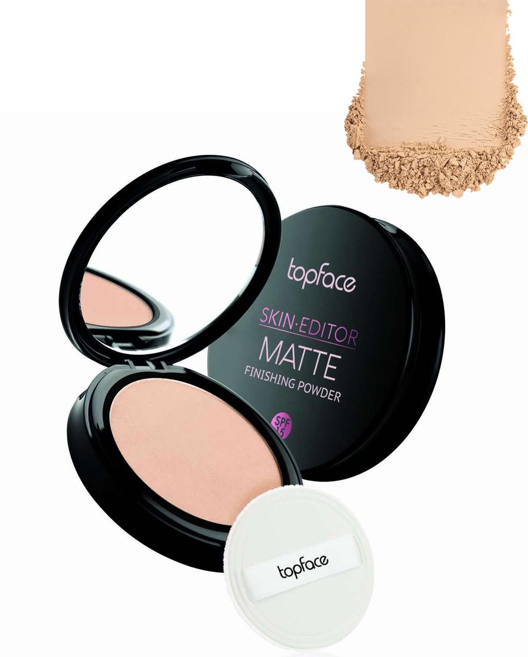 "Матова Пудра Topface PT263 ""Skin Editor Matte Finishing Powder"" №5"
