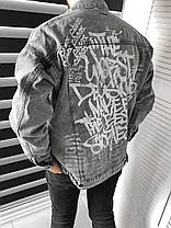 Джинсовка мужская серого цвета, фото 3