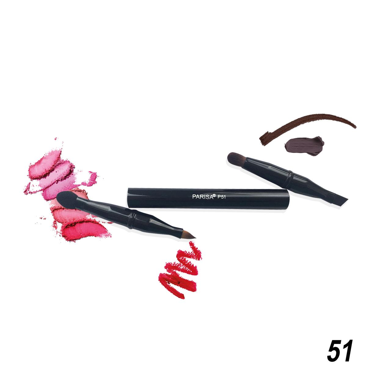 Кисть Parisa P51 - трансформер 4 в 1 для макияжа глаз, губ, бровей