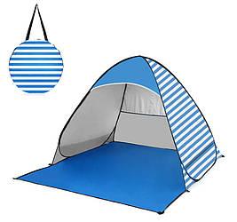 Самораскладная пляжная палатка Feistel (L) + Чехол Stripe Blue (14837)