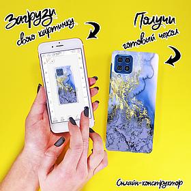 Печать на чехле для Samsung Galaxy F62 E625